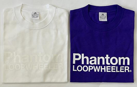Phantom LOOPWHEELER